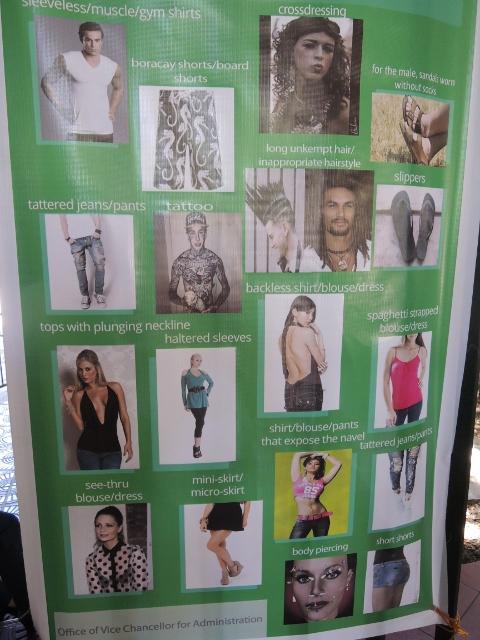 ドレスコード (6)