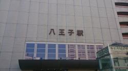 JR八王子駅