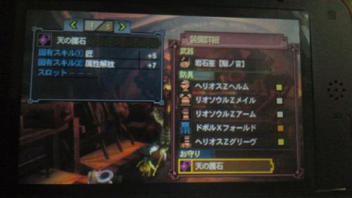 NEC_0283_2013073014393720d.jpg
