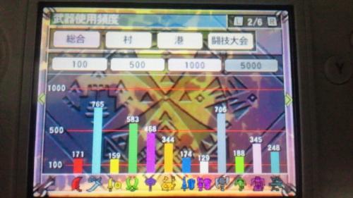 NEC_0287_201308021107335b8.jpg