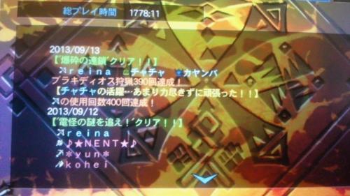 NEC_0319.jpg