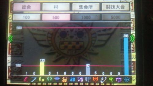 NEC_0343.jpg