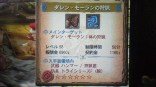 NEC_0371.jpg