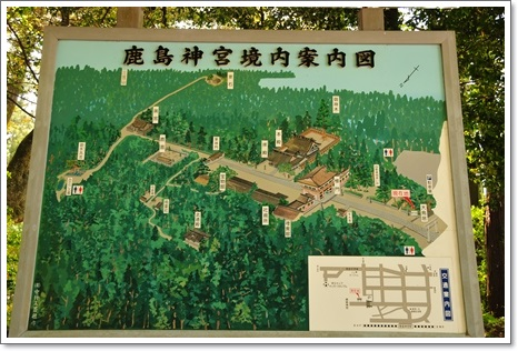 鹿島神宮地図