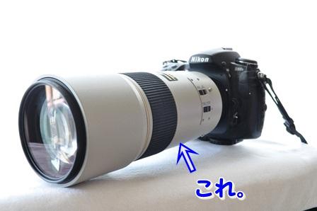 2013_08310003.jpg