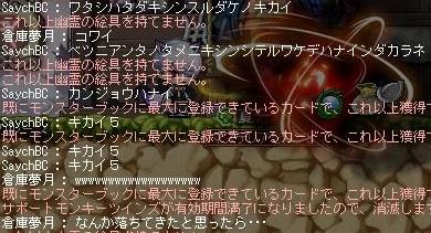 Maple141101_041739.jpg