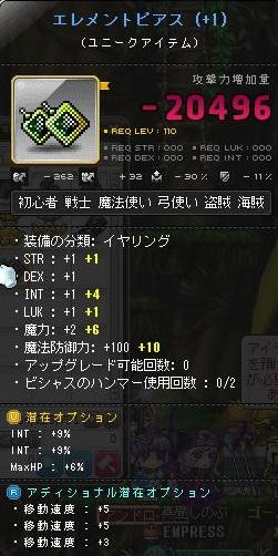 Maple141109_021356.jpg