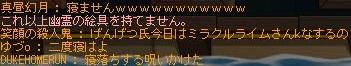 Maple141109_184419.jpg