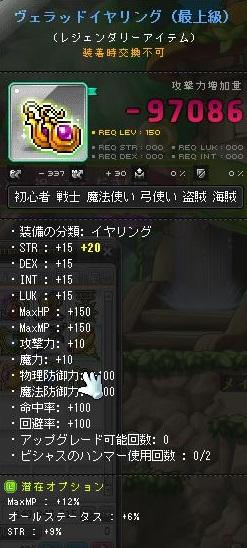 Maple141109_191030.jpg