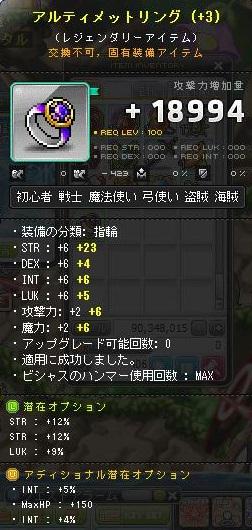 Maple141109_193105.jpg