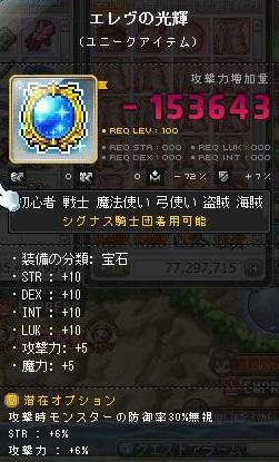 Maple141109_200025.jpg
