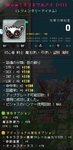 Maple141109_200847.jpg