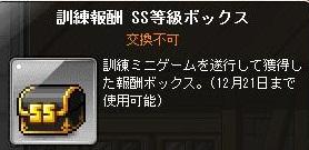 Maple141120_074758.jpg