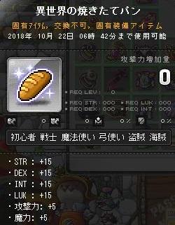 Maple141122_065037.jpg