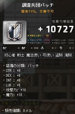 Maple141123_015702.jpg