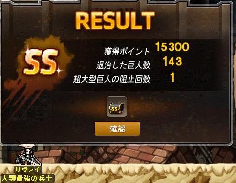 Maple141126_190511.jpg