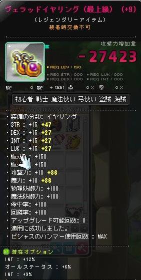 Maple141127_070520.jpg