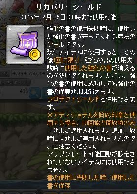 Maple141127_202440.jpg