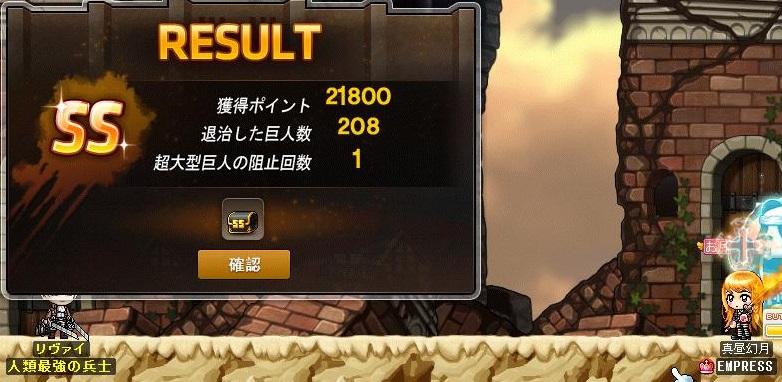 Maple141129_073044.jpg