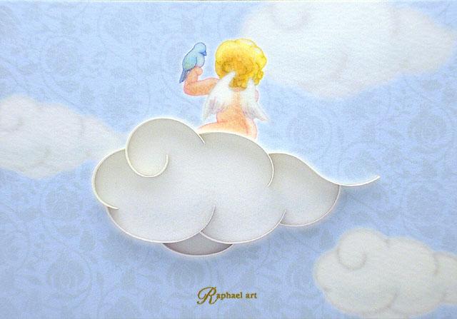 はぐれ雲に乗って