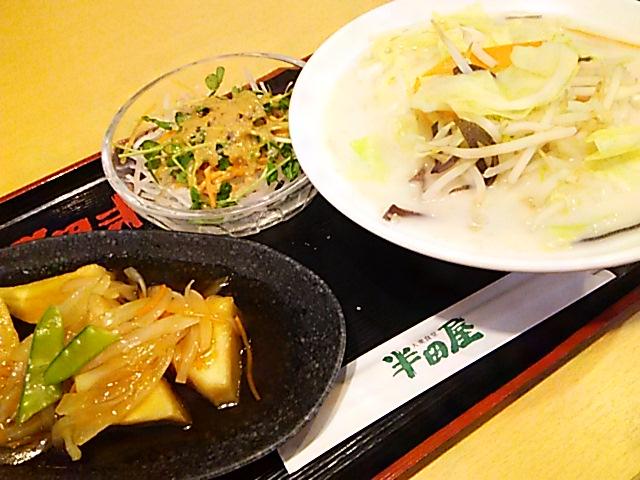 半田屋286号西多賀店 ちゃんぽん&高野豆腐の甘酢あんかけ