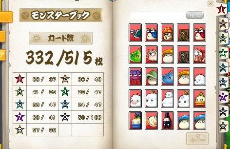 Maple130902_041146.jpg