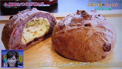 パン屋さん特殊