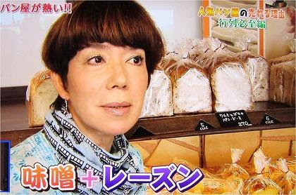 パン屋さん特集