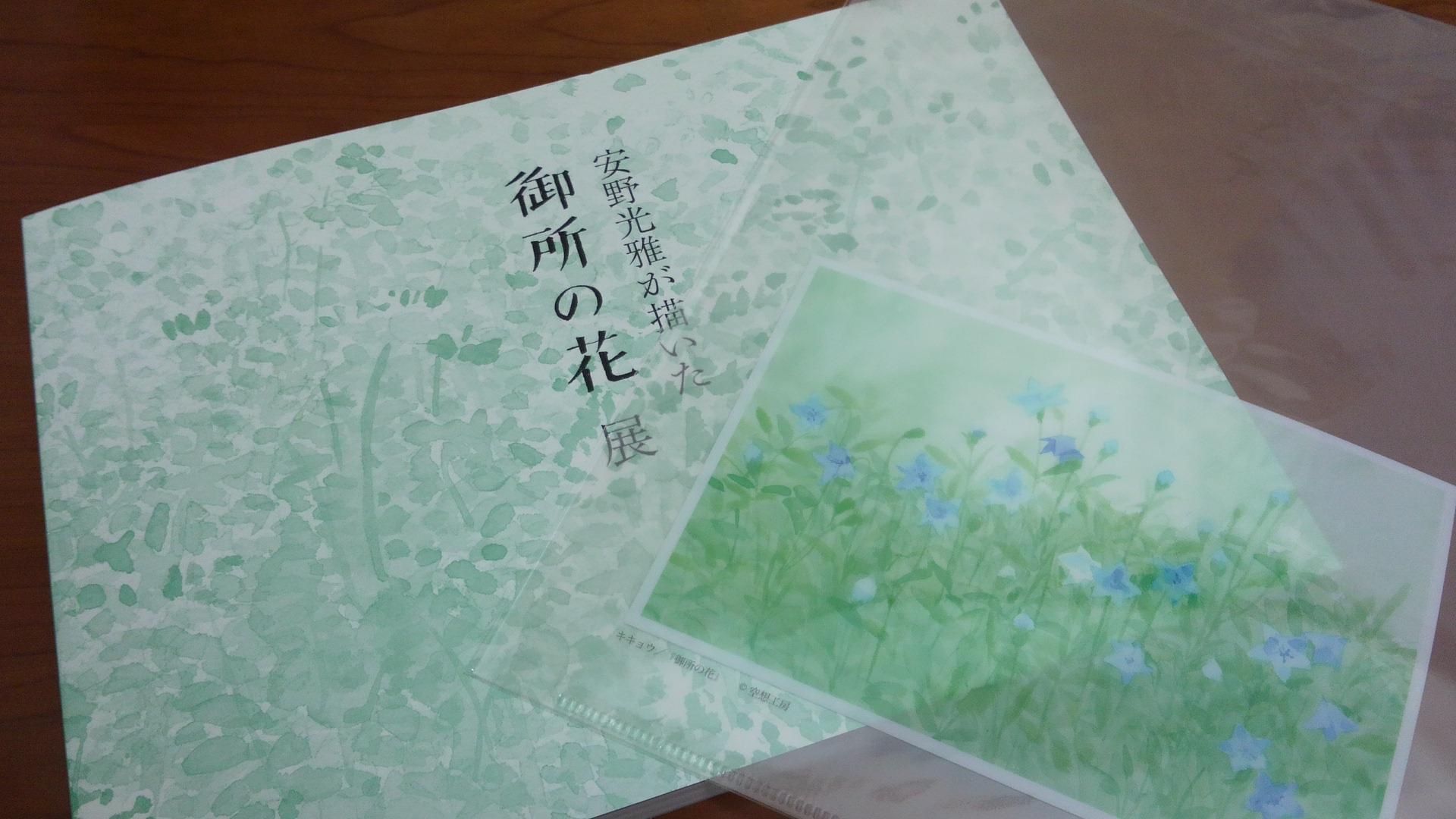 moblog_090a5a9c.jpg