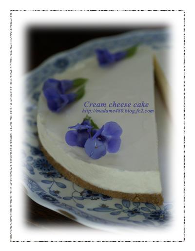 クリームチーズケーキweb用8月