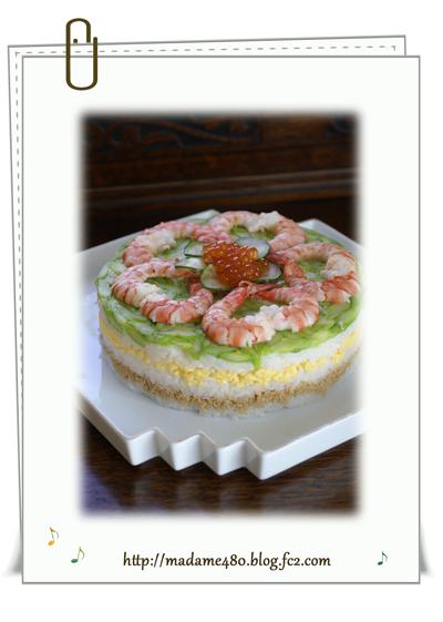 お寿司のケーキweb用A