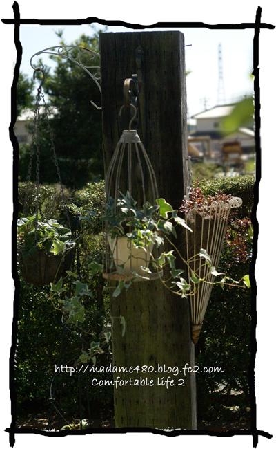 枕木タワーweb用A