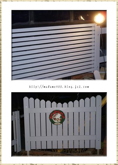 フェンス11月30日web用