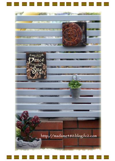 横板フェンスに飾るweb用A