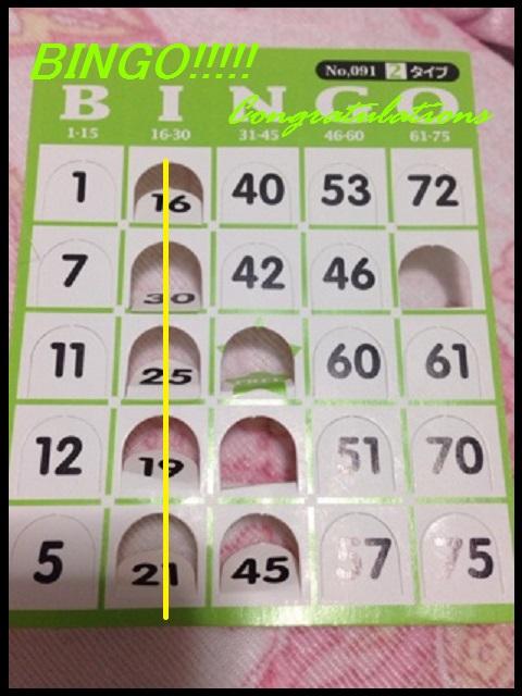bingo8.jpg