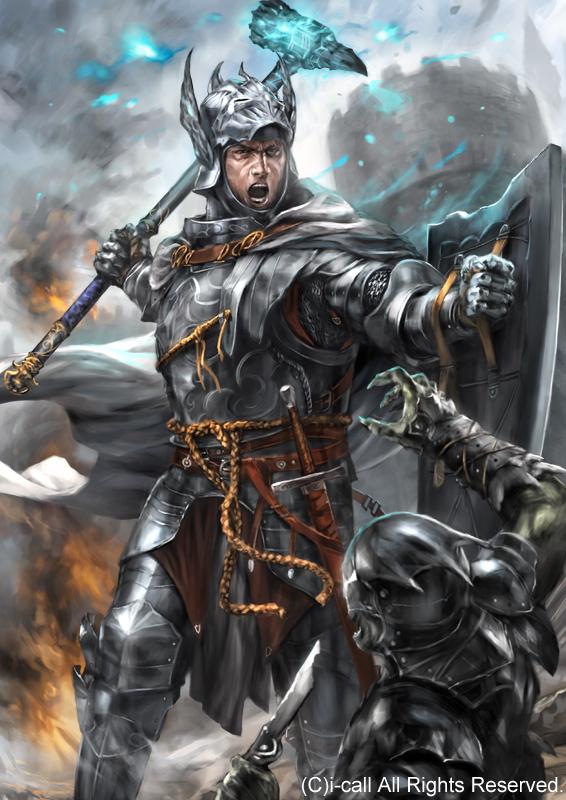 攻城戦記◆バハムートグリード「磐石の聖騎士団長」