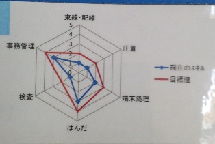 DSC_04641.jpg
