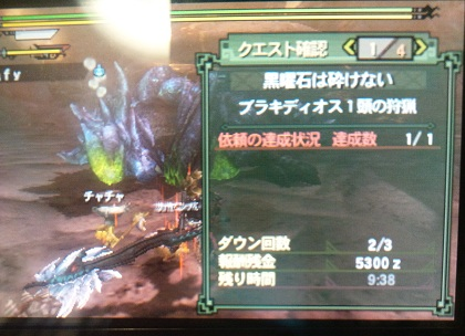 kaiyo_jojo1.jpg
