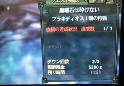 kaiyo_jojo9.jpg