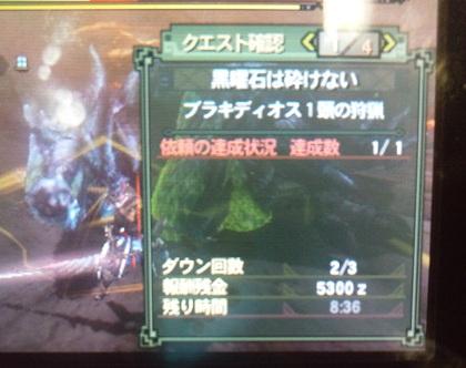 tachi_jojo.jpg