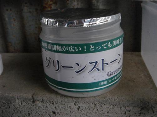 レタスの種.JPG