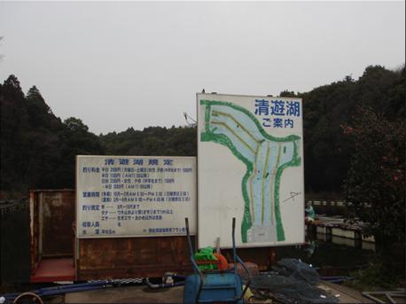 清遊湖.JPG
