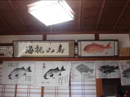 魚拓多っ.JPG
