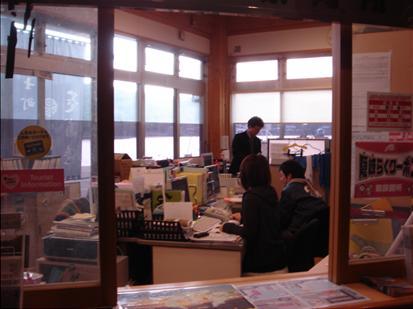 島の窓口、海士町観光協会.JPG