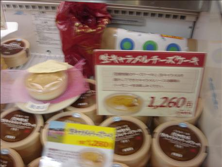 生キャラメルチーズケーキ.JPG