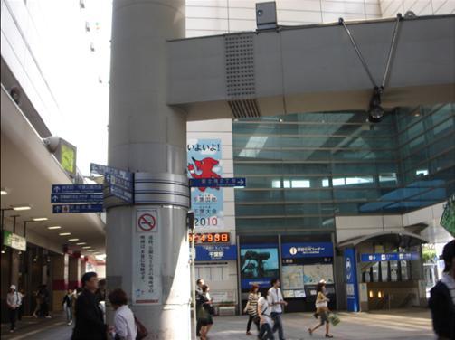 千葉駅モノレール.JPG