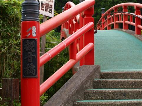 観音橋.JPG