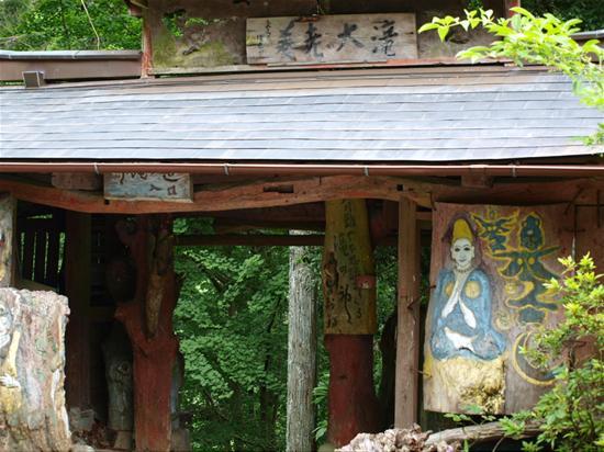 養老の滝入り口.JPG
