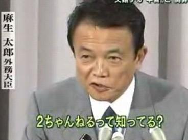 あそー氏.jpg