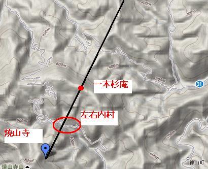 柳水庵-左右内村.JPG